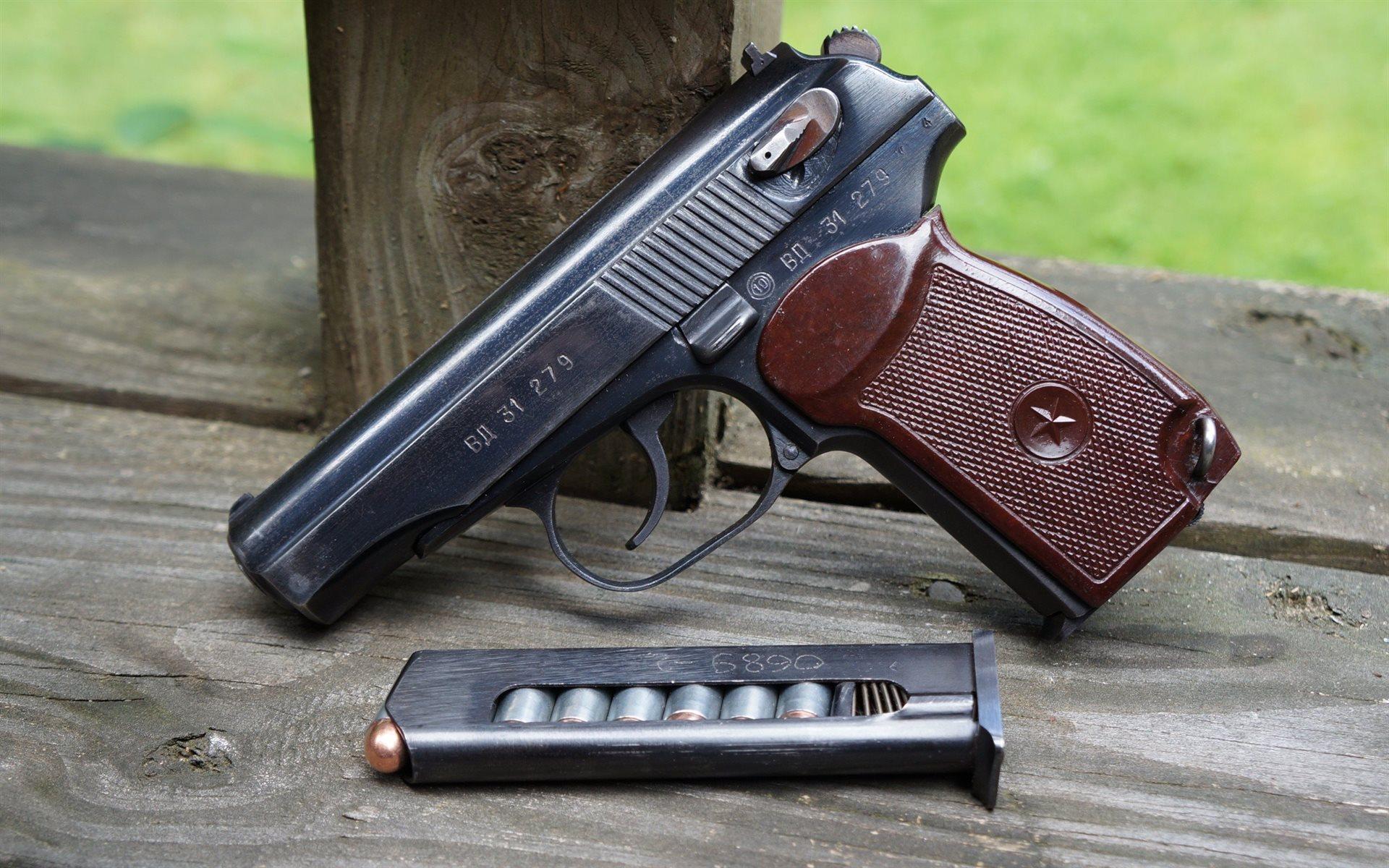 Форт 12 или пистолет Макарова